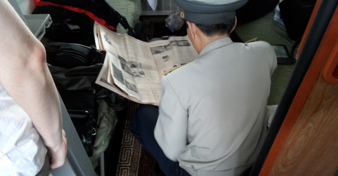 customs_inspecting_news