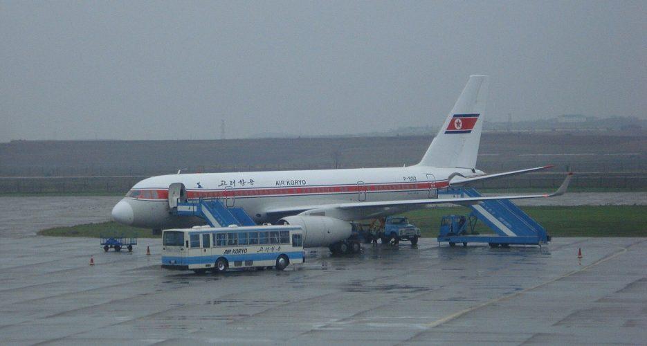 Behind The Air Koryo Facebook Page
