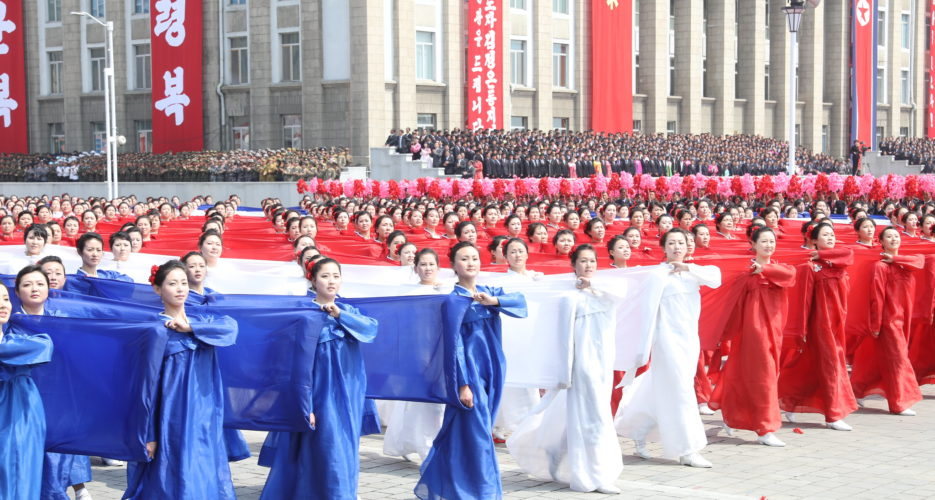 Book Review: Bruce Cumings' North Korea: Another Country