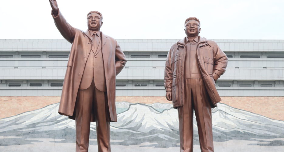 Jindallae: Kim Jong Il's Palestinian Foster Daughter