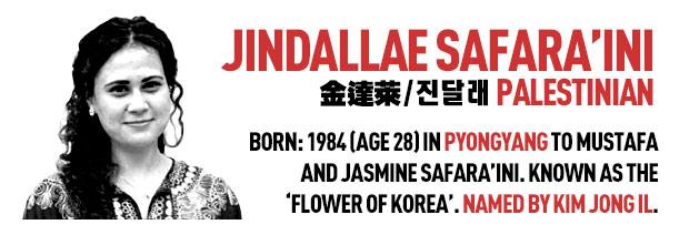 jindallae-biography