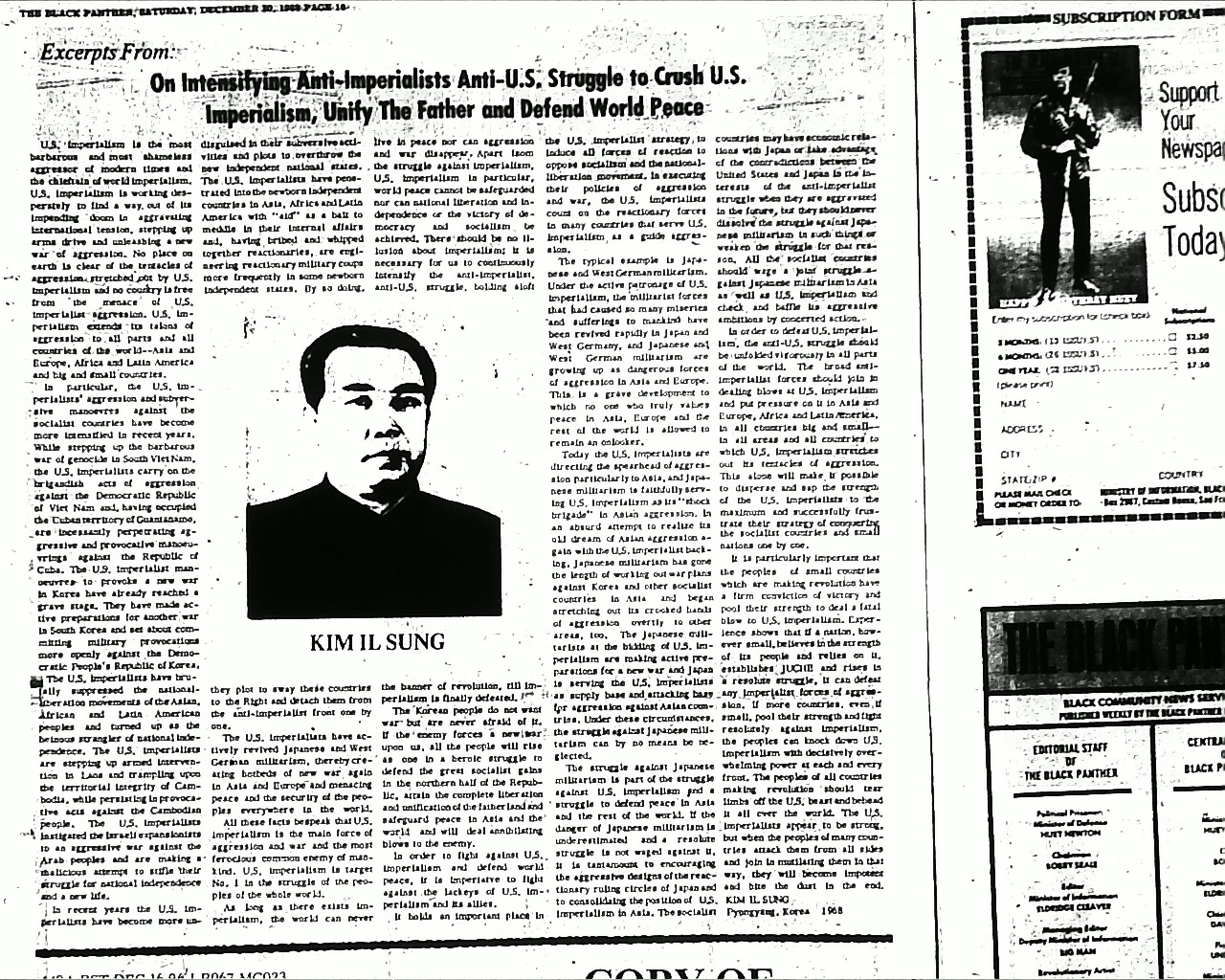 north korea & us essay North korea essay essay on north korea: hope for the helpless 1219 words | 5 pages  there are a number of similarities between north korea, the united states and .
