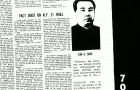 north-korean-article-in-black-panther-party-paper-2