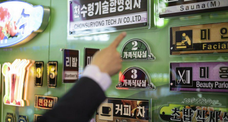 Sino-North Korean Trade at Record High Despite Beijing Criticism