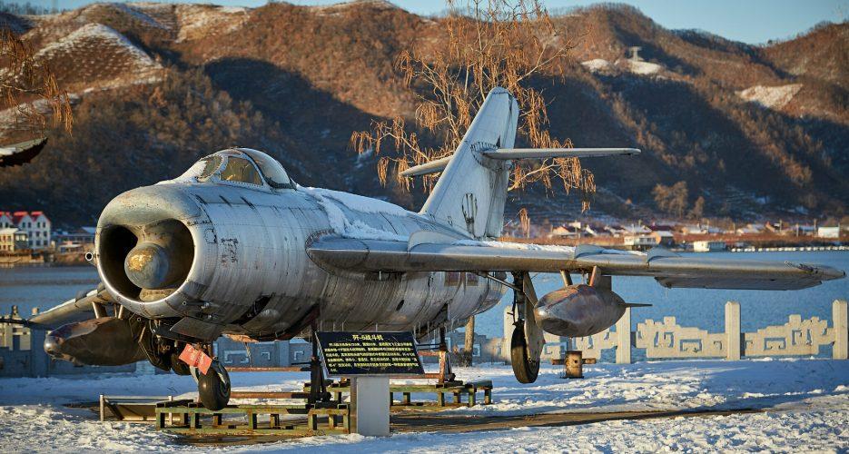 North Korea Issues Air Raid Alerts