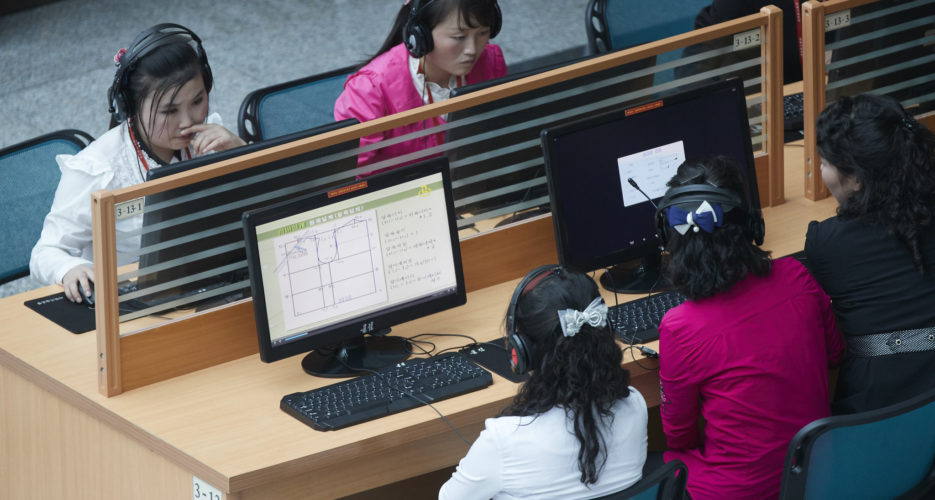 South Korea Under Cyber Attack