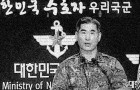 south-korean-military-spokesman
