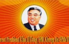Kim Il Sung Birthday
