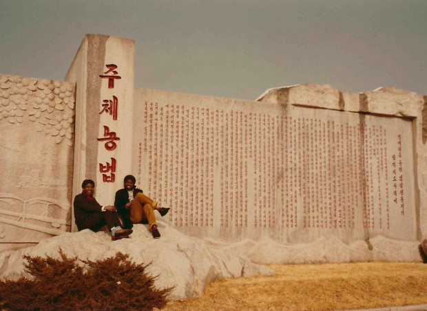 Aliou and his good friend and fellow Guinean Sylla under the 'Juche Agricultural Method' monument in Wonsan, 1984