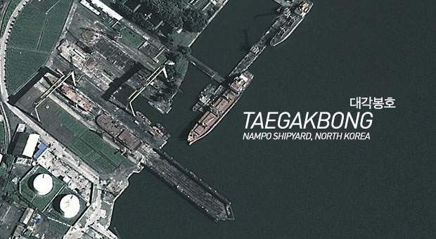 A cargo ship identical in length and features to the missing Taegakbong, moored in Nampo, North Korea (Image: © DigitalGlobe, Google, modified by NK News)