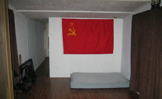 Photo of hammer and sickle flag inside the RPP headquarters in rural Lexington County South Carolina