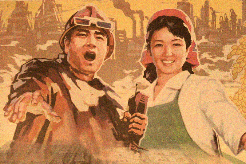 Films on North Korea – A Complete Collection