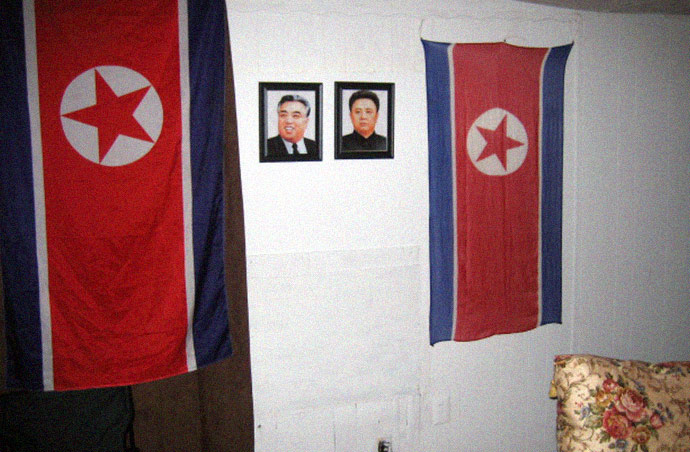 Interior of mobile home used by the RPP as the headquarters of the Songun Policy Study Group (USA)