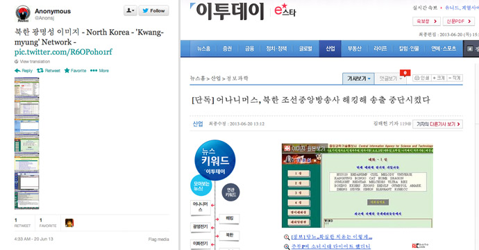 Left: An Anonymous Twitter account uploads pictures of the Kwangmyong network, Right: South Korean media outlets are carrying the images.