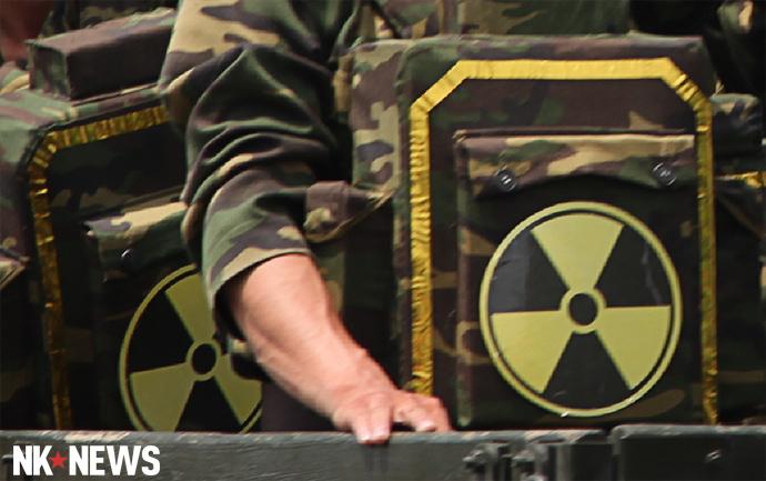 ผลการค้นหารูปภาพสำหรับ Dirty Bomb north korea