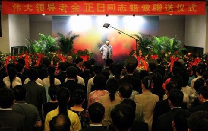 kim-jong-il-wakwork-opening-ceremony-1