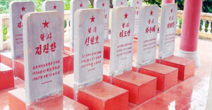 The DPRK Martyrs' Cemetery in Bac Giang Province. Photo: bacgiang.net