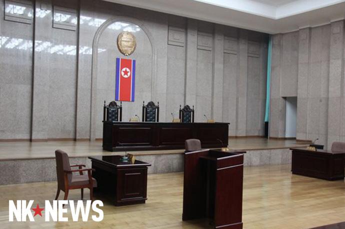 inside-court-dprk