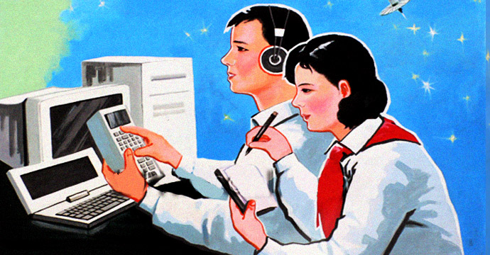 Internet traffic exists, to a surprising extent, in North Korea | Picture: E. Lafforgue