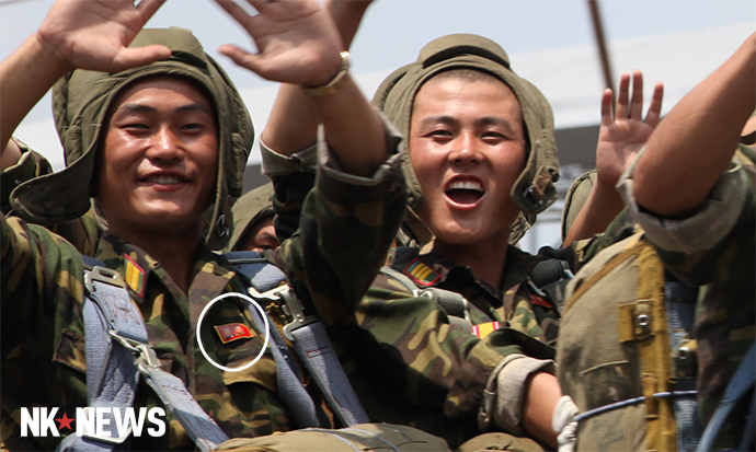 paratroopers-badge-dprk