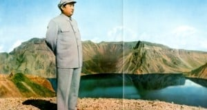 The NK News Study Guide, Part 4: Kim Il Sung's North Korea