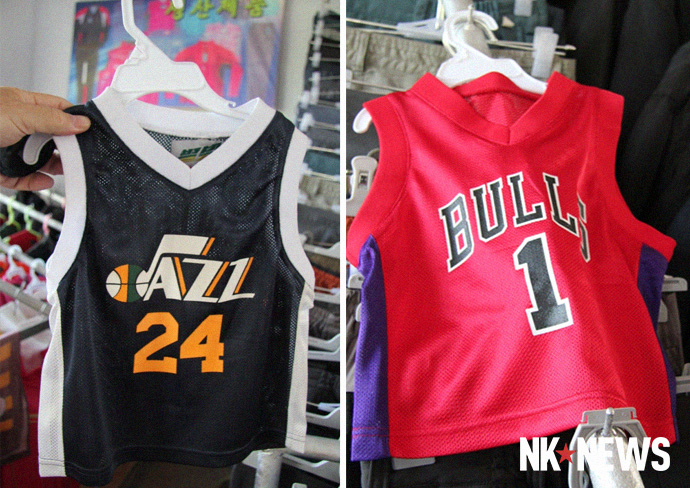 basektball-jerseys-knock-off-north-korea