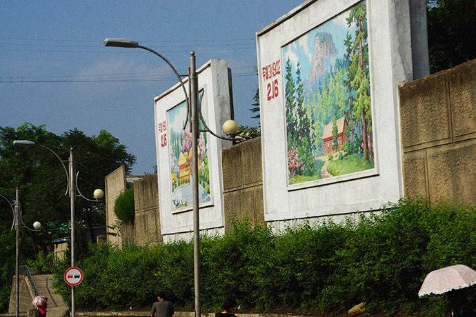 en-route-to-pyongysong