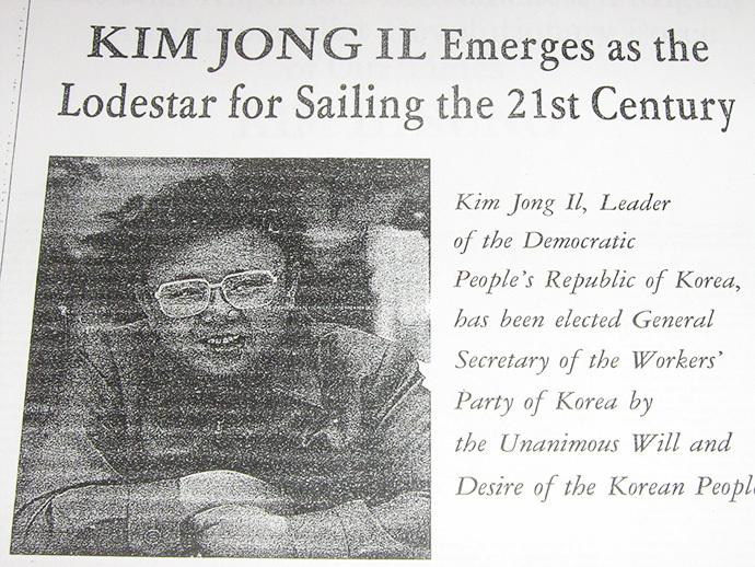 kim-jong-il-propaganda-dprk