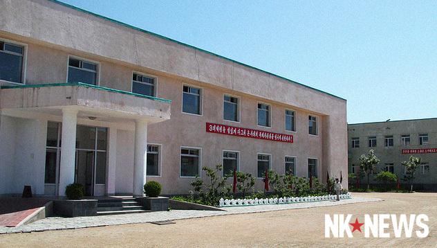 sonbong-textile-factory-north-korea