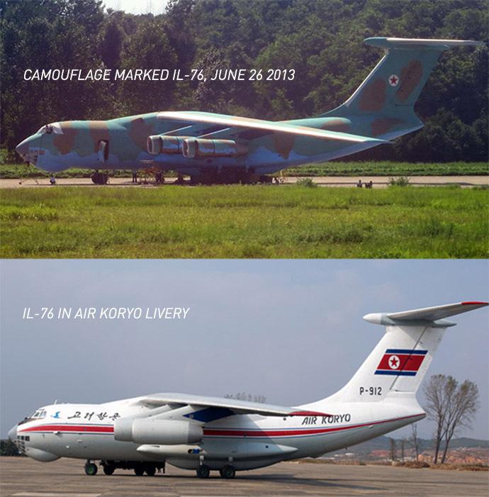 airline-comparison