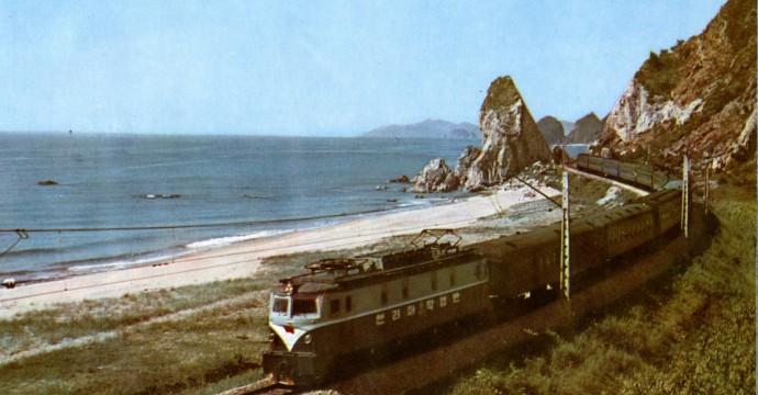 dprk train 1970