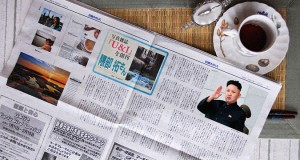 Japan Media Watch: February 23 ~ March 1