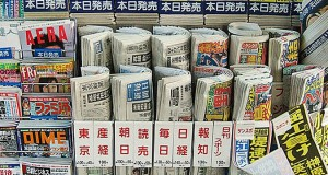 Japan Media Watch: March 2 ~ March 8