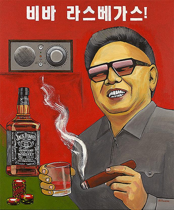 kim-jong-il-nadia