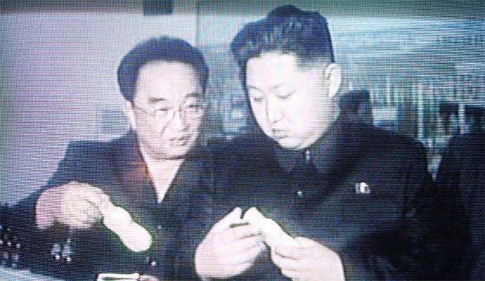 kim-jong-un-dprk-tv