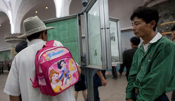 northkorean-newspapers