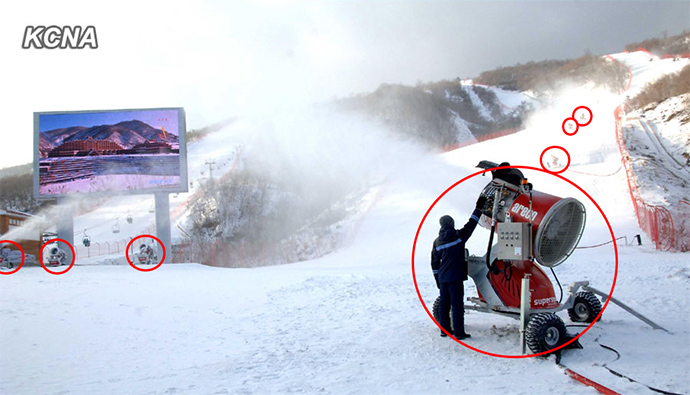 snow-blower-north-korea