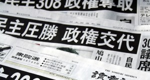 Japan Media Watch: March 23 to 29