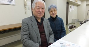 Megumi Yokota's parents urge North Korea to settle abduction issue