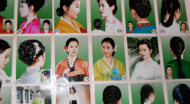 Hd Wallpapers North Korean Hairstyle Rules Pattern7wallandroid