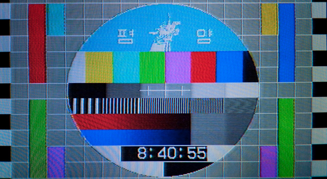 The infamous KCTV testcard - North Korean television broadcasts just five hours per day | Picture: E. Lafforgue