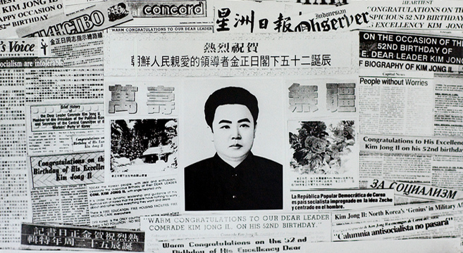newspapre-propaganda