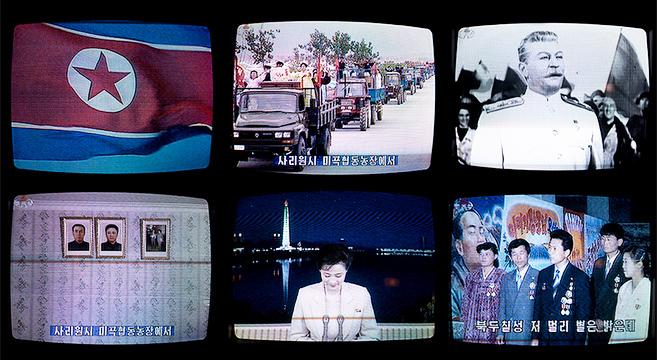 DPRK state propaganda | By Eric Lafforgue
