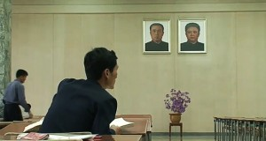 North Korean studies, off the beaten path