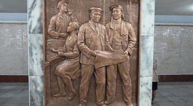Tongil Station, Pyongyang | Picture: Pyongyang Tours