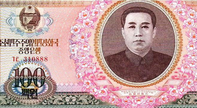 dprk-money