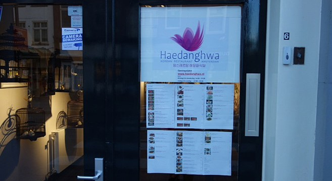 Menu at Haedangwha Restaurant, Netherlands