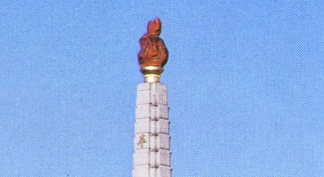 juche-tower-1990