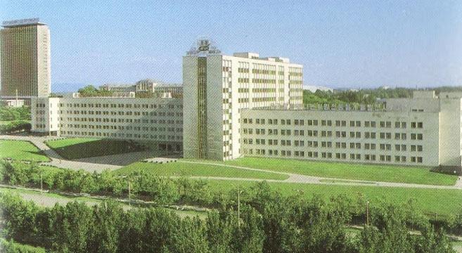 kis-university