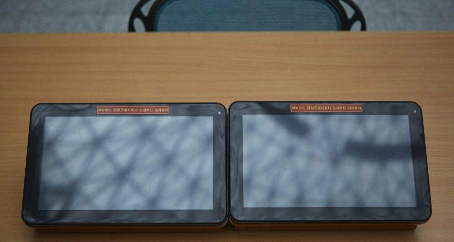 North Korea's Samjiyon tablet no longer on sale to foreigners